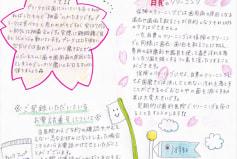 furaha-vol14