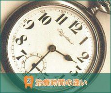 tumemono_kabusemono_11