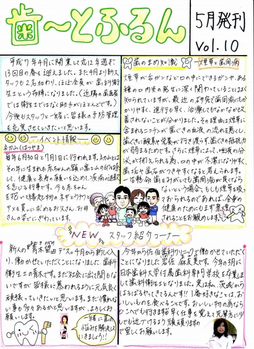 2007年5月発刊