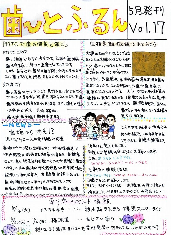 2009年05月発刊