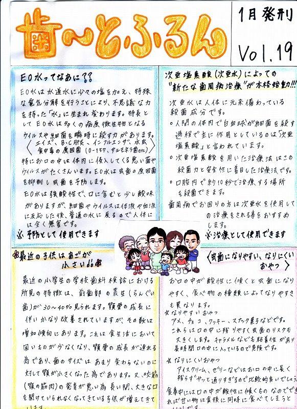 2010年01月発刊