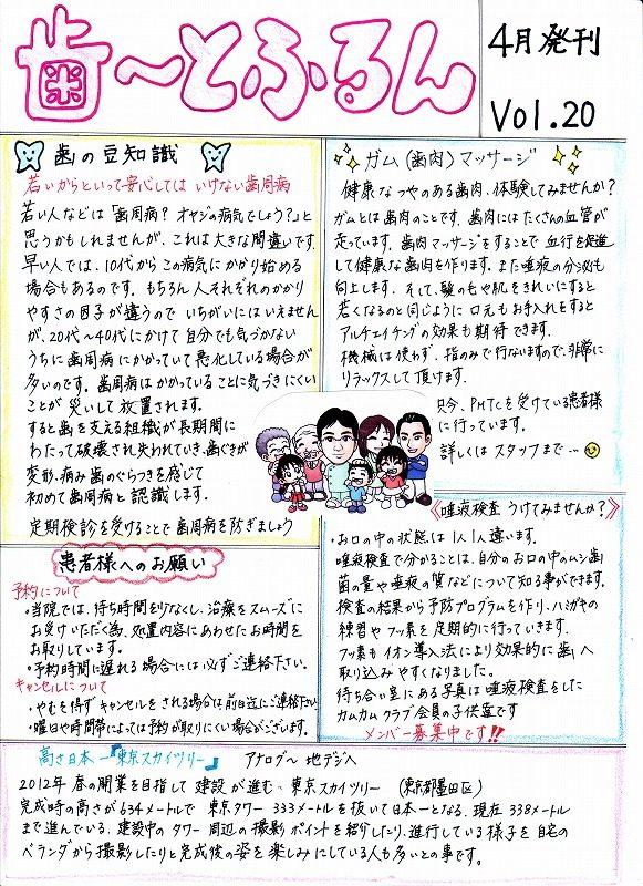 2010年04月発刊